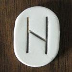 A Hagalaz runestone.